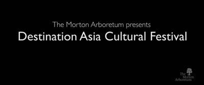 Destination Asia Cultural Festival, August 1-2, 2015, trailer