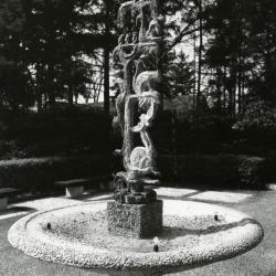 Raintree Fountain, in memory of Carolyn Morton