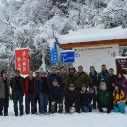 Nicole Cavender and Murphy Westwood at the Pingwu Wanglang Nature Reserve in China